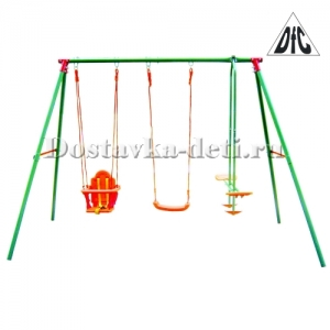 Качели тройные SWING AND GLIDER SET DFC SGN-03