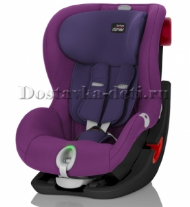 Детское автокресло King II LS Black Series Mineral Purple Trendline 9-18 кг.